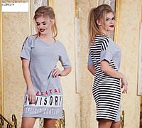 Платье трикотажное р 2861 гл