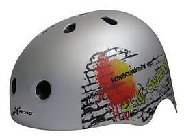 Шлем защитный X-Road PW 902-230, серебряный