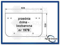 Стекло экскаватор Komatsu PC75R-2 PC95R-2 PC110R PW95R - нижняя передняя часть