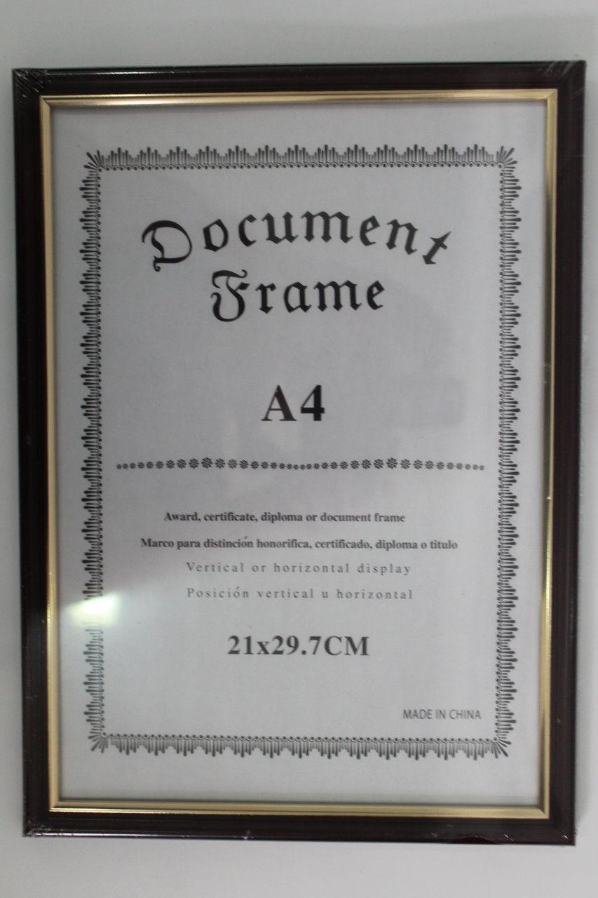 Фоторамка А4