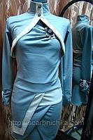Платье серое с накидкой. Цена розн: 372.00 грн.  Цена опт: 234.00 грн. платья интернет магазин