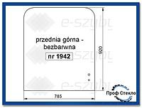 Стекло экскаватор Komatsu PC75R-2 PC95R-2 PC110R PW95R - верхняя передняя часть