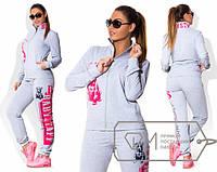 Женский батальный спортивный костюм с яркими вставками и надписями