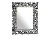 Зеркало Signal Palazzo silver