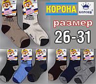 """Носки детские цветные демисезонные х/б """"Корона"""" 26-31р НДД-168"""