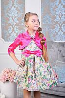 Нарядное платье с болеро для девочки №1017 (р.110-134)
