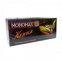 Чай Мономах Kenya Кения 25*2г черный, в пакетиках