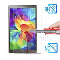 """Защитное стекло для экрана Samsung t700/t705 Galaxy Tab S 8,4"""" твердость 9H, 2.5D (tempered glass)"""
