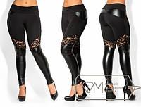 Батальные женские брюки со вставками экокожи и гипюра