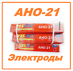 Электроды Вистек АНО-21, диаметр 2.0 мм, 1 кг/уп