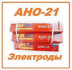 Электроды Вистек АНО-21, диаметр 2.5 мм, 1 кг/уп.