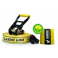 Слэклайн GIBBON CLASSICLINE X13 TREE PRO SET 15 m Slackline Set yellow