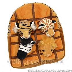 Дитячий рюкзак «Дикі тварини»