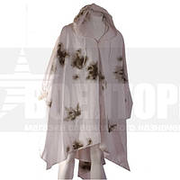 Маскировочный халат зимний бундес BW