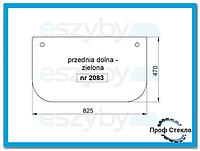 Стекло экскаватор Komatsu PC/PW 130LC & NLC-8 PC/PW 130LC & NLC-10 HB205-1 - нижняя передняя часть