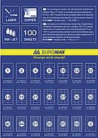 Этикетки самоклеящиеся Buromax