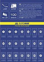 Етикетки самоклеючі Buromax