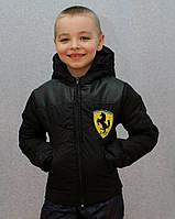 Демисезонная куртка на мальчика Феррари