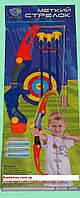 """Лук с мишенью """"Меткий стрелок"""" арт.М0037"""