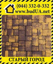 Тротуарна плитка Колормикс 25мм Еко