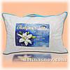 Подушка стеганная с шариком холлофайбера 50x70 см