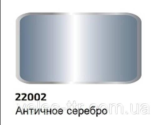 Акриловая краска для декора Rosa Studio СЕРЕБРО АНТИЧНОЕ МЕТАЛИК 20 мл №52