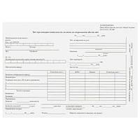 Авансовый отчет А4,  газетка (100 лист/блок)