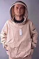 Куртка бджоляра катон, фото 1