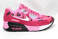 Кроссовки Nike Air Max Pink