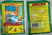 Мурашка, 50 гр Порошок, средство от муравьев(антимуравей,мурацыд)