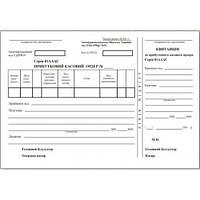Приходный кассовый ордер А5,односторонний,офсет (100 лист/блок)