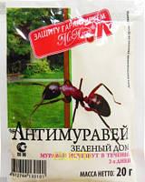 Антимуравей аналог мурацыд,средства защиты растений
