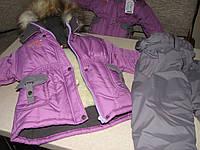 Детский зимний термокомбинезон Зимушка р.80 девочкам сиренево-серый до -30 мороза