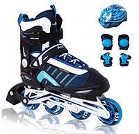 Ролики Amigo-sport COMFORTFLEX combo (XS) 28-31 синие