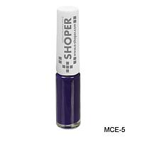 Лак для рисования с тонкой кисточкой Vizavi фиолетовый