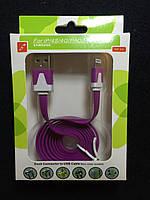 USB кабель для iPhone/iPad/iPod для 5/5s/5c