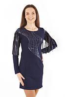 Женское платье с бахромой