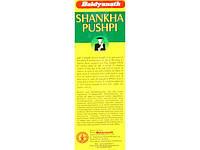 Шанкха Пушпи 200 мл shankha pushpi, отличный стимулятор и тоник для ума, Байдьянатх