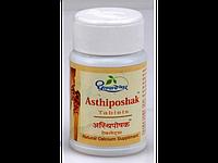 Астипошак, 30 таб. Дхутапапешвар, Asthiposhak Tablets, Dhootapapeshwar, укрепляет и излечивает костную ткань