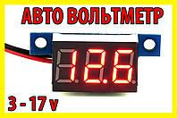 Вольтметр б/к красный 3-17v цифровой тестер автомобильный индикатор
