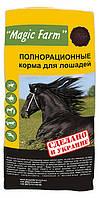 Полнорационные корма для лошадей (мюсли) в ассортименте