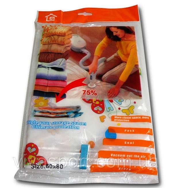 Вакуумный пакет для вещей Seal Storage Bag, мешок для вещей Сил Сторедж Бэг