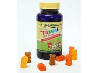 Мультивитамины Гамми, витаминные пастилы для детей, 30шт, вкусно, полезно, натурально