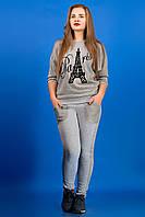 Стильный молодежный костюм Одри (серый), фото 1