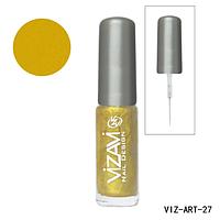 Лак для рисования с тонкой кисточкой Vizavi золотой