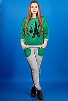Яркий молодежный костюм Одри (зеленый), фото 1