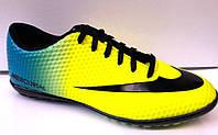 Кроссовки футбольные для подростка Nike Mercurial желтые с голубым NI0090