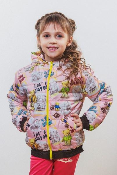 Демисезонная красивая куртка на девочку Мишутки