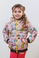 Демисезонная красивая куртка на девочку Мишутки, фото 1
