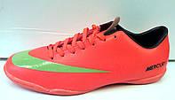Кроссовки детские Nike Mercurial футбольные для зала (футзалки) NI0092